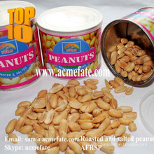 salted fried peanuts for sale