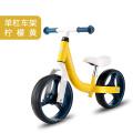 Nuevo estilo chindren running bike Kids Balance Bike