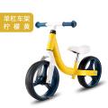 New style chindren running bike Kids Balance Bike