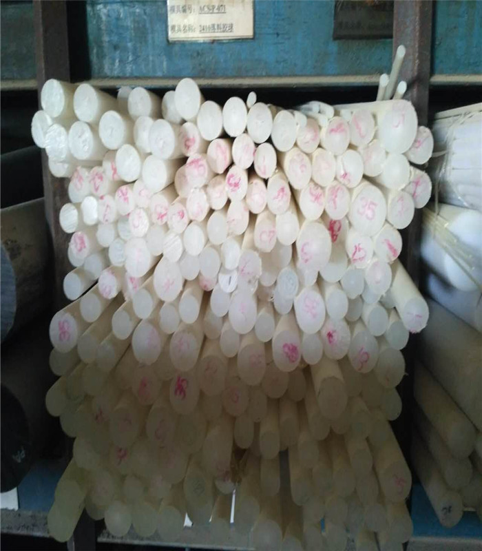 White nylon rod