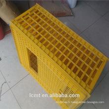 Poulet canard pigeon lapin oie transport cage cage caisse de cage de poulet en plastique
