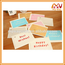 2016 new year greeting card with different words printing,cheap bulk gifts
