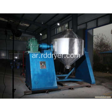 معدات التجفيف SZG Series Double Cone Rotary Vacuum Dryer