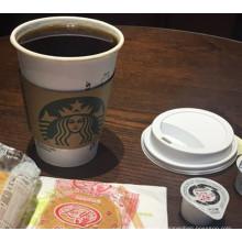 Petite, moyenne et grande tasses à café personnalisées