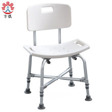 Shower Chair Rehabilitation Therapy Medical Elderly