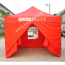 Oxford Tent for Outside Sports Gifts (M-T02)