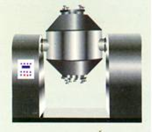 Szg rotary vacuum dryer