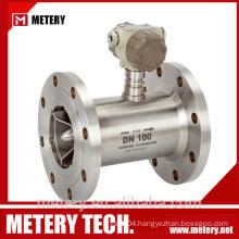 petrol flow meter