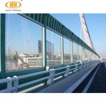 Transparent tempered glass aluminum construction noise reduction cancelling barrier panels manufacturer