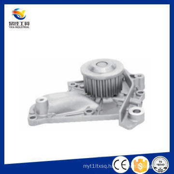 Hot Saling Cooling System Auto Water Pump