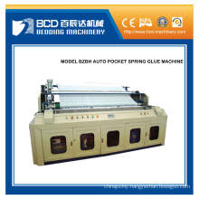 Pocket Spring Glue Assembling Machine (BZBH)