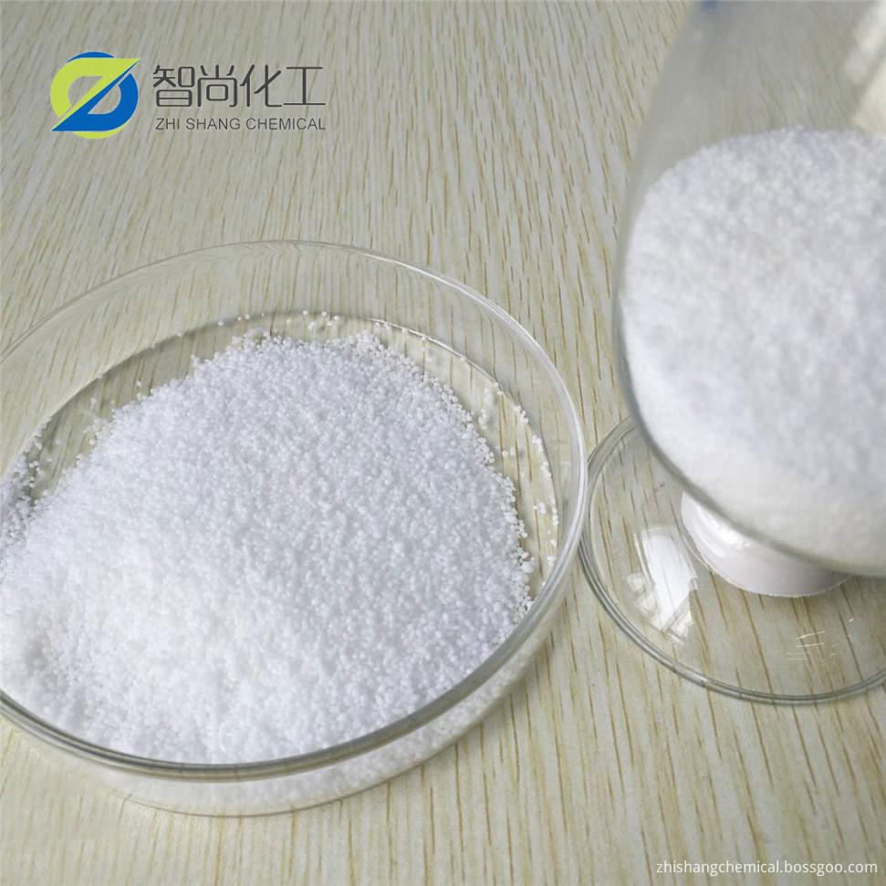 97106CAS NO 56038-13-2 Sucralose