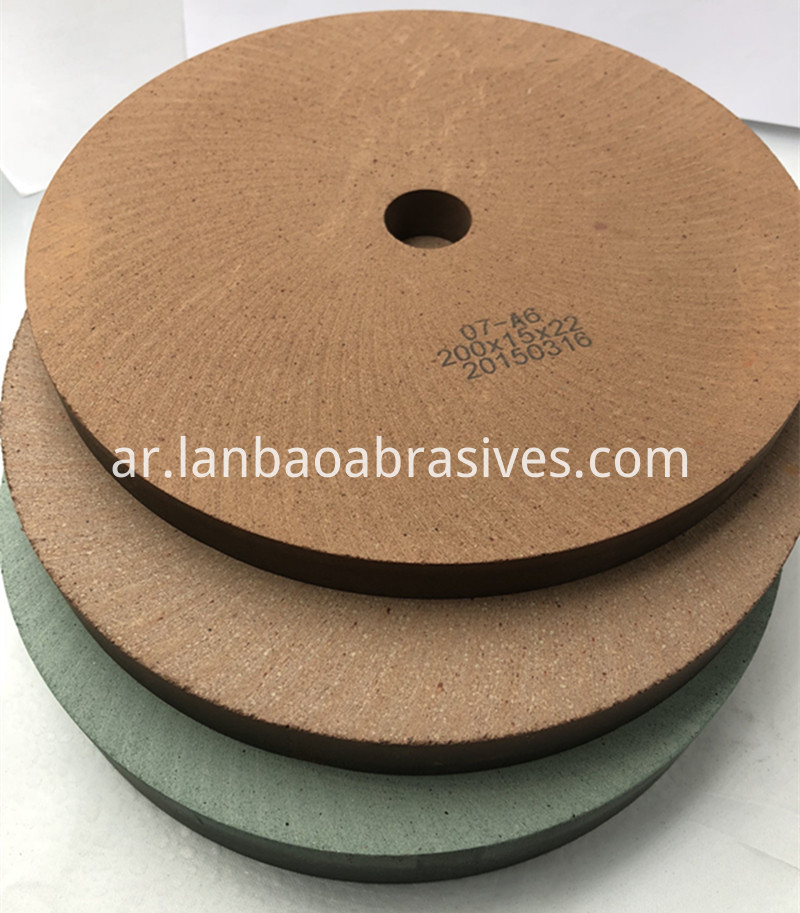 BD polishing wheel OD200 detail