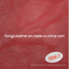2014 Top Quality Thick Sipi PVC Leather (598#)