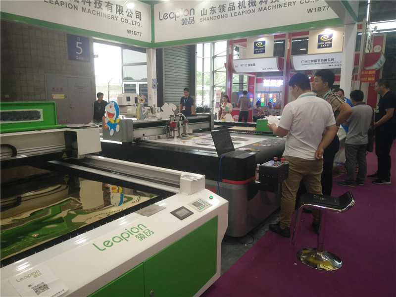 laser machine exhibition