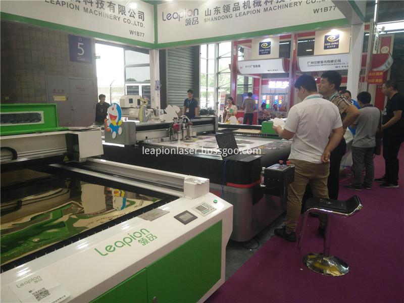 laser machine exhibition