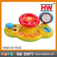 Смешные пластиковые батарейки Музыкальные и легкие игрушки для детей с рулевым колесом