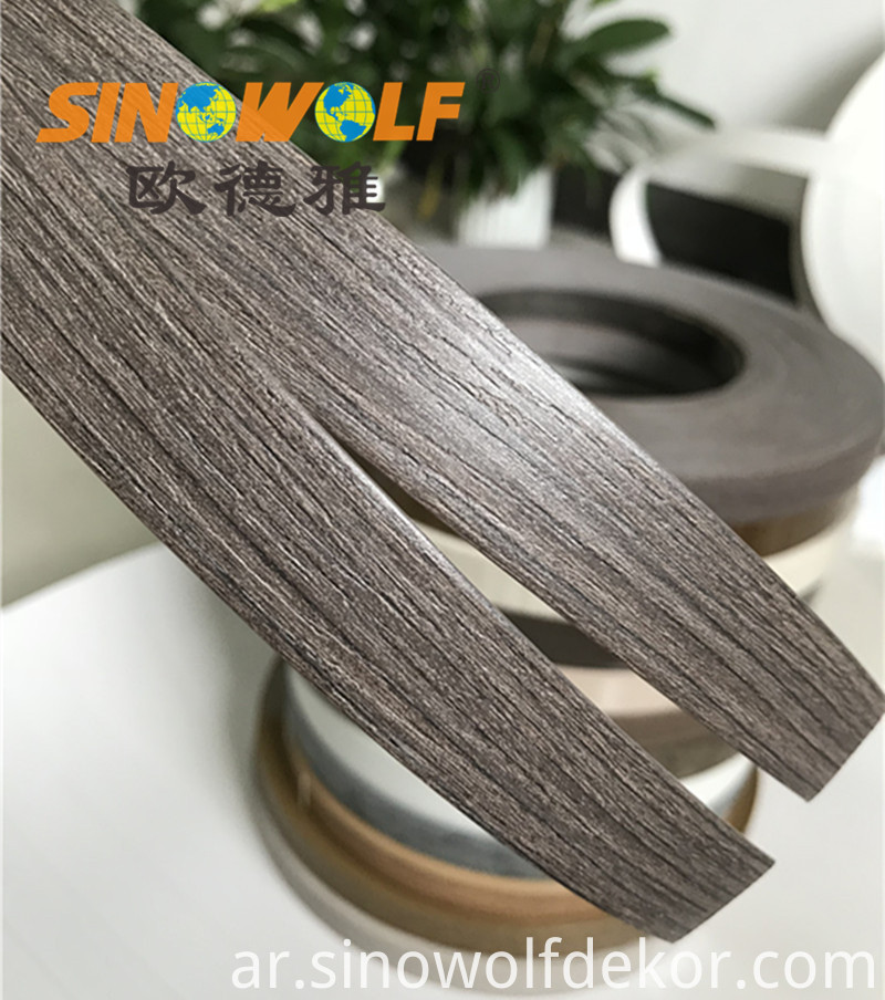 Furniture Edge Banding 2