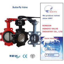 High quality and good price flanged butterfly