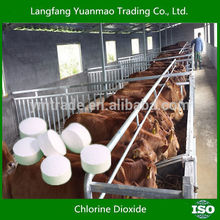 Company Look for Agent Distributor Fungicid Disinfectant Sterilant for Livestock and Poultry/ Chlorine Dioxide/factory wholesale