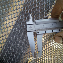 Materials Metal Window Curtain