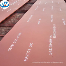 SSAB Red powder coated hardoxx 400 steel plate hardoxs 450