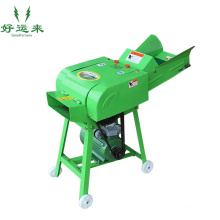 Hay Chaff Cutter Machine for Animal Feed
