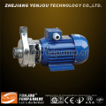 Pompe centrifuge en acier inoxydable (LQF)