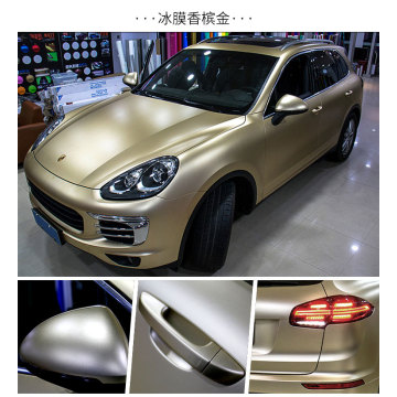 Auto Matte Matte Chrome Vinyl Car Wrap