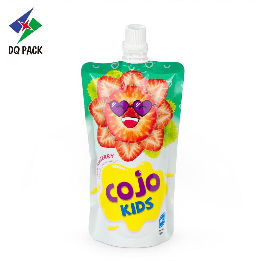 Beverage laminated material packaging bag