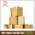 Factory direct sturdy natural brown paper packaging packing box for moving