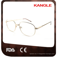 Ligne de base Économique la plus économique Classique Homme montures optiques en métal / lunettes en métal