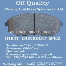 D1031-7936 Chevrolet Epica importateurs de pièces automobiles