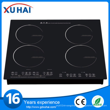 Restaurant Dining Cookers Induction Cooker