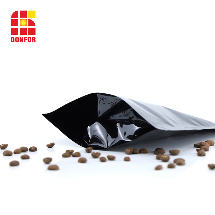 Black Aluminum Foil Pack Coffee Bags With Valve 4