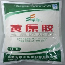 Xanthan Gum 80/200mesh Food Additives