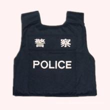 NIJ Iiia UHMWPE kugelsichere Weste für Polizisten