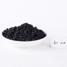 charbon actif cylindrique à base de charbon pour l'élimination du H2S