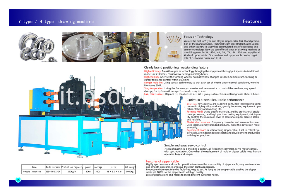 Y TYPE WIRE DRAWING MACHINE-1
