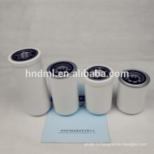 Фильтрующий элемент для отделения газа от масла LB11102 / 2, воздушный компрессор, фильтр для отделения масла от масла LB11102 / 2, масляный фильтр LB11102 / 2