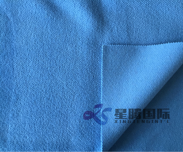 Single Face Wool Fabric