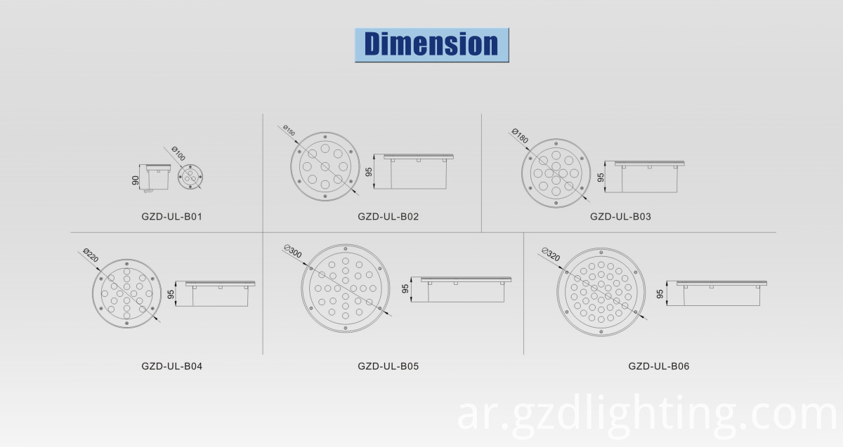 led buried light dimension