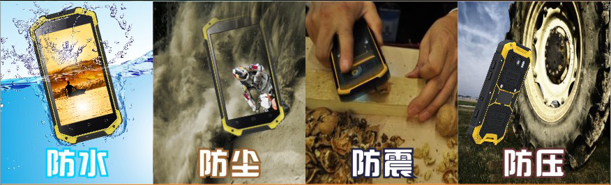 dust-proof, shockproof, water-proof