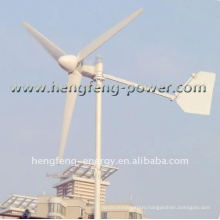 windmill generator 300W,suitable for street light,small wind turbine