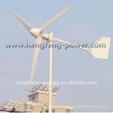 gerador de moinho de vento 300W, apropriado para turbina eólica luz, pequena rua