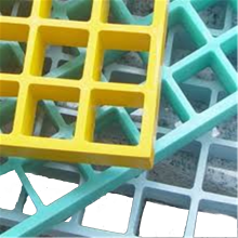 FRP Fiberglass Plastic Floor Grating Sheet