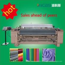Hicas haute vitesse 150 ~ 230 cm Jet d'eau Loom / machines à tisser textile