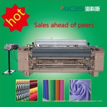 Hicas JW851 textile machine price/water jet loom machines for sale