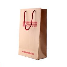 Kundengebundener Offsetdruck-Kraftpapier-Taschen-Einkaufstasche-Drucken