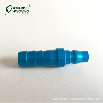 Simple operation plug metric thread hose fitting